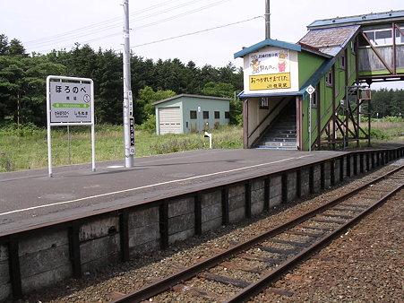 幌延駅ホーム1