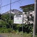 写真: 川湯温泉駅8