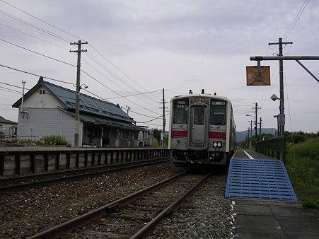 天塩中川駅全景