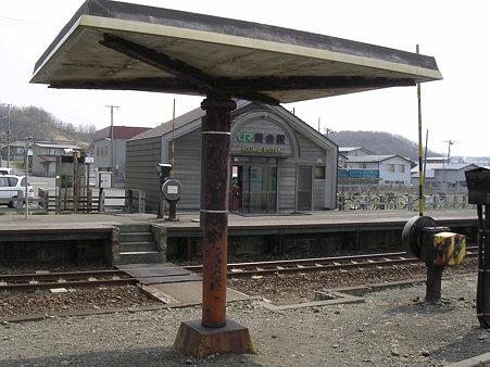 黄金駅10
