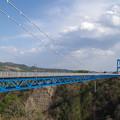 写真: 竜神大吊橋 (2)