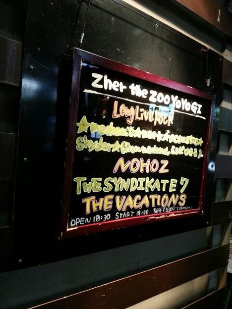 20120831 ZhertheZOO NOHOZ