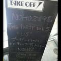 Photos: 20121012 TAKEOFF7 NOHOZ