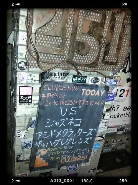 20121209 251 US&ジャズネコ