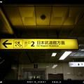 Photos: 武道館