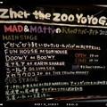 Photos: 20121230 ZhertheZoo TAKI&shintaro