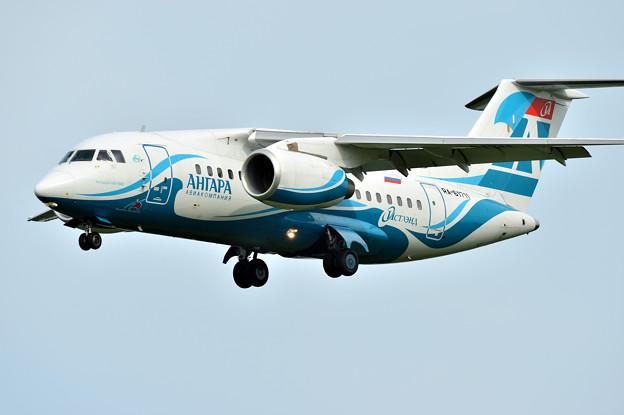 Angara Airlines Ah148 RA61711