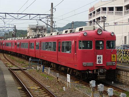 7709F+7101F7709@犬山