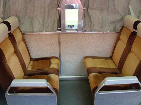 7709Fボックスシート