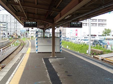 犬山駅待合室撤去後
