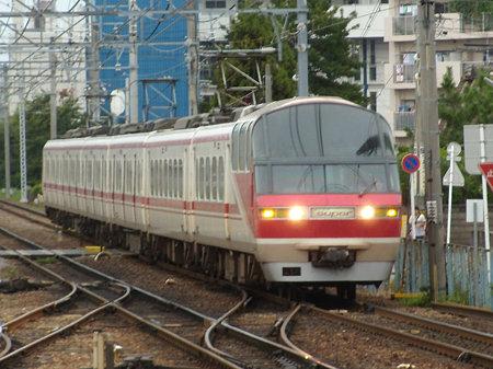 DSCN7950