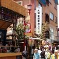 写真: 浅草三社祭「ただいま休憩中」