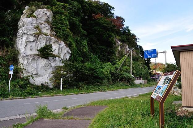男鹿・椿漁港・グリーンタフ 16-09-19 16-31_03