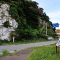 Photos: 男鹿・椿漁港・グリーンタフ 16-09-19 16-31_03