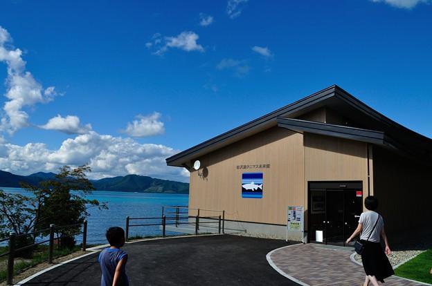 田沢湖クニマス未来館 01
