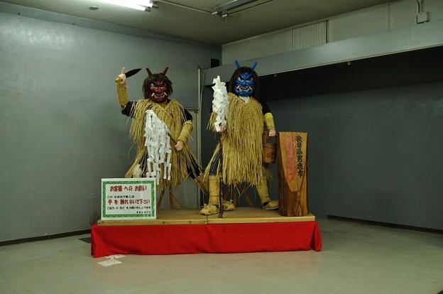 男鹿半島寒風山 回転展望台ほか 17-10-09 16-15