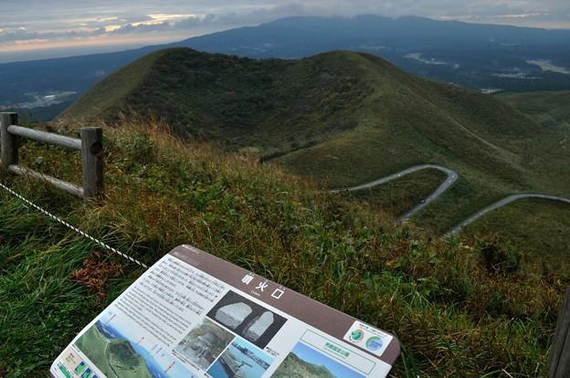 写真: 男鹿半島寒風山 回転展望台ほか 17-10-09 16-51
