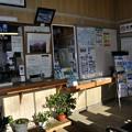 山田線 上米内駅 07