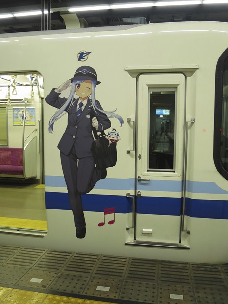 鉄道むすめ~和泉こうみちゃん~♪