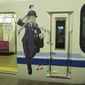 写真: 鉄道むすめ~和泉こうみちゃん~♪