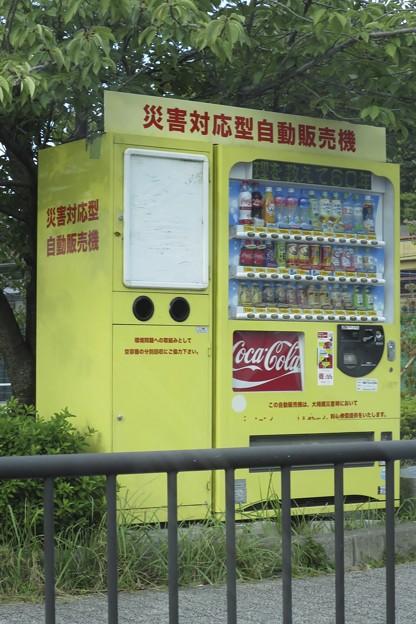 災害対応型自動販売機~♪