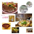 Photos: ゆふいん山椒郎さん♪
