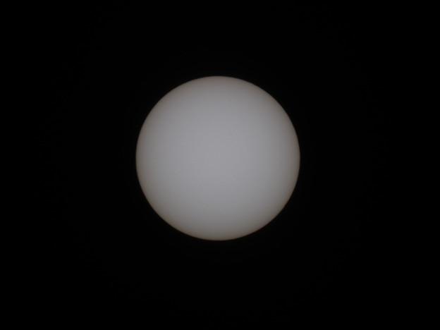 Photos: 今日の太陽 1/21