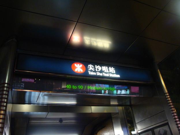 Photos: 香港の景色