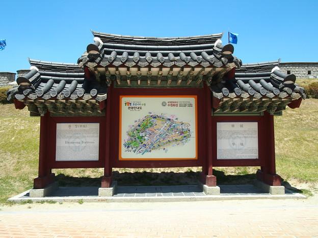 水原ツアーマップ -水原華城-/Suwon Tour Map -Hwaseong Fortress-