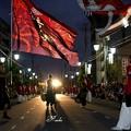 写真: 伏竜鳳雛