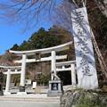 三峯神社神社2