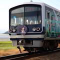 伊豆箱根鉄道 コラボ1
