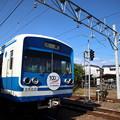 伊津箱根鉄道2