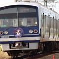 伊豆箱根鉄道 コラボ3
