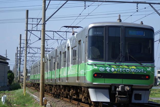 3301F エコムーブ2009
