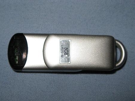 USBメモリ 8GB ur25-m (3/6)