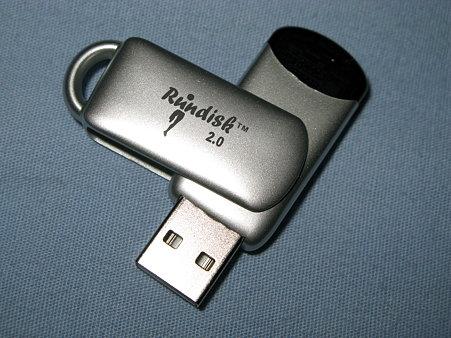 USBメモリ 8GB ur25-m (4/6)
