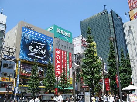 2009.06.07 秋葉原(2/20)