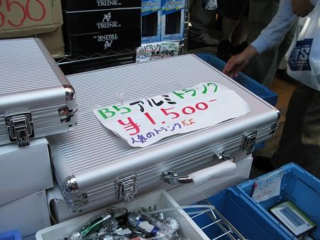 2009.06.07 秋葉原(16/20)
