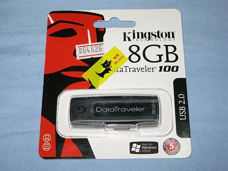 2009.06.09 Kingston 8GB USBメモリ(1/6)