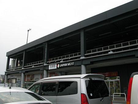 2009.06.15 千葉ニュータウン(7/11)