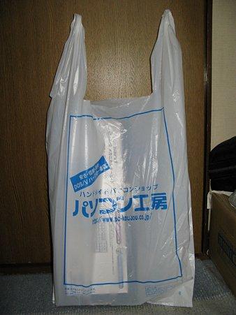 2009.06.21 サンワサプライ SKB-MK1W(1/7)