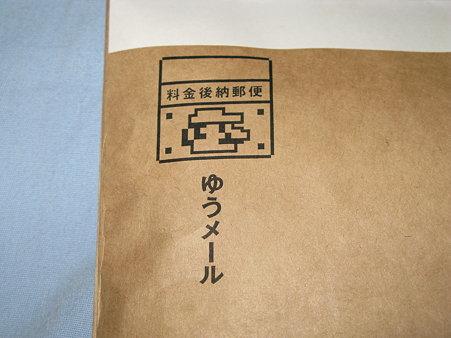 2009.06.23 ニンテンドーDS Lite 修理(2/16)
