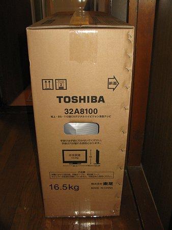 東芝 TOSHIBA 32A8100(2/12)