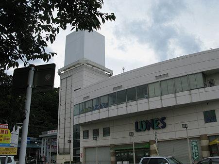 ルネス 韮崎