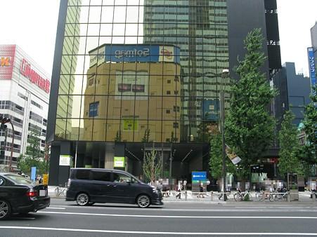 2009.07.18 秋葉原(16/16)