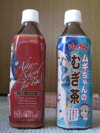 けいおん!After School Tea Time ストレートティー(加糖)&ムギちゃんのむぎ茶