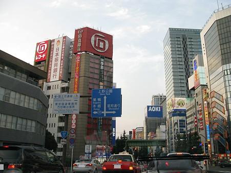 2009.07.20 秋葉原(2/3)