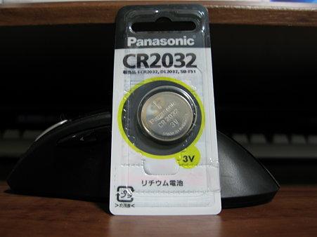 Panasonic CR2032 ボタン電池