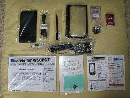 2009.09.24 WILLCOM NS(WS026T) 7/15